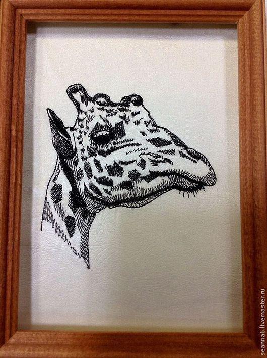 """Животные ручной работы. Ярмарка Мастеров - ручная работа. Купить Картинка, панно, картина вышитая """"Жираф"""". Handmade. Картина вышитая"""
