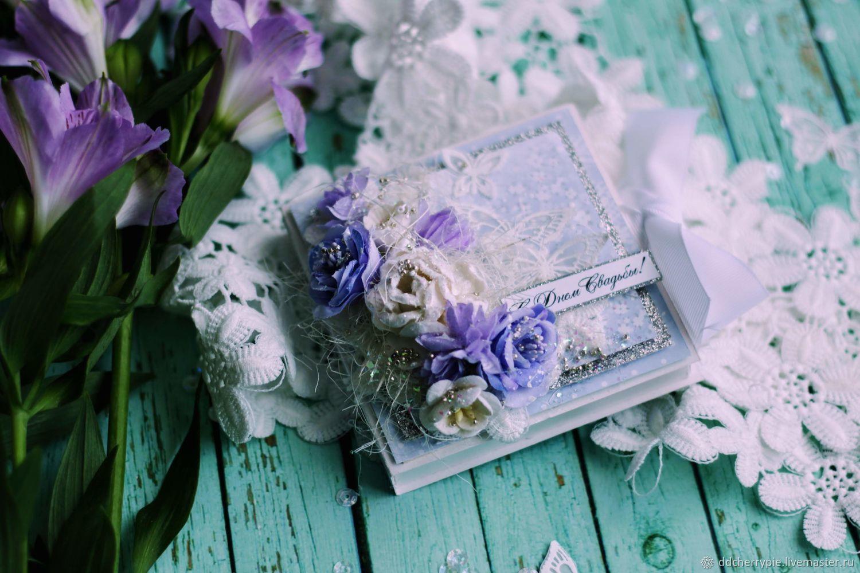 Открыток на свадьбу продажа