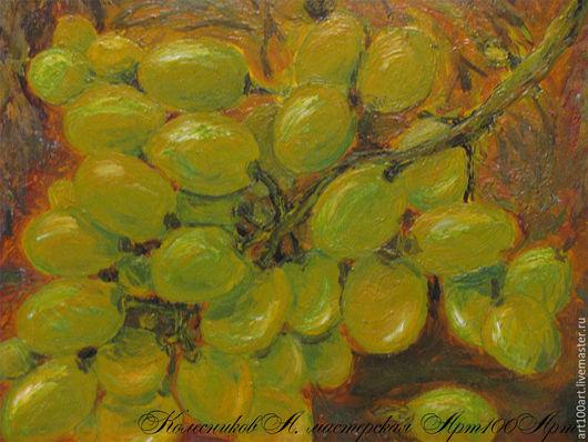"""Натюрморт ручной работы. Ярмарка Мастеров - ручная работа. Купить """"Виноград"""" картина маслом 16х14см. Handmade. Зеленый, натюрморт"""