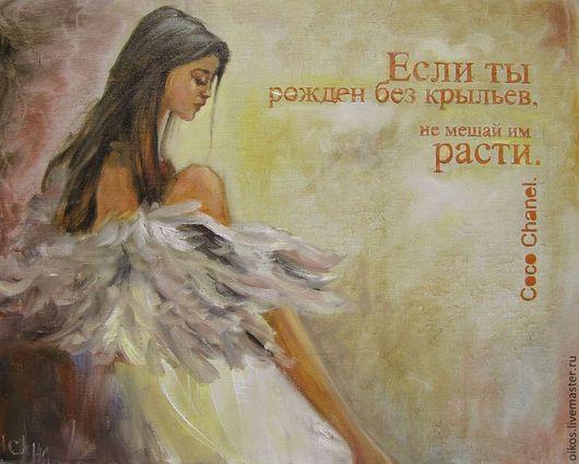 Фантазийные сюжеты ручной работы. Ярмарка Мастеров - ручная работа. Купить Пепельные крылья женщин - картина маслом. Handmade.