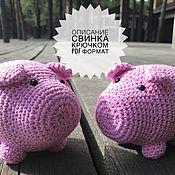 Материалы для творчества handmade. Livemaster - original item Master class: Piggy crocheted PDF. Handmade.