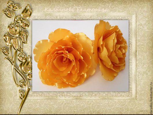 Заколки ручной работы. Ярмарка Мастеров - ручная работа. Купить Украшение Канзаши Розы. Handmade. Комбинированный, авторская работа, цветы