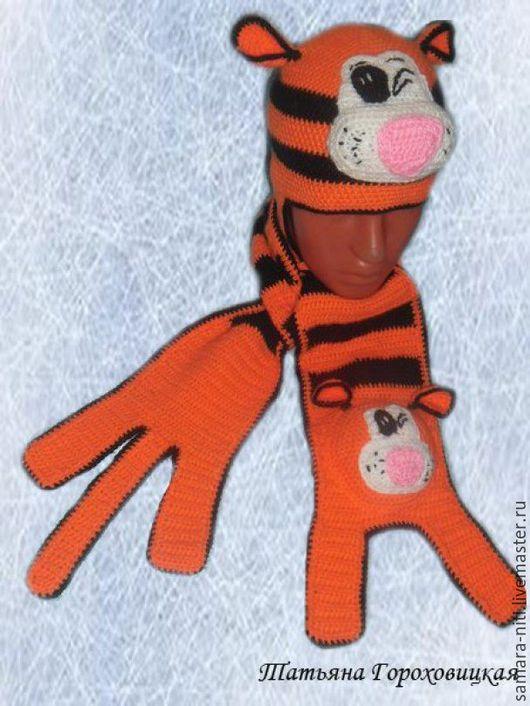 """Шапки и шарфы ручной работы. Ярмарка Мастеров - ручная работа. Купить Комплект детский """"Тигра"""". Handmade. Комбинированный, зверошарф"""