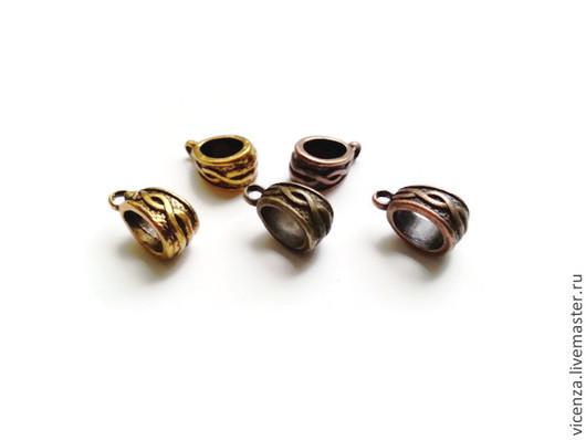 Бейл / держатель кулонов, подвесок 15 х 8 мм Цвет: золото,бронза, медь Для украшений