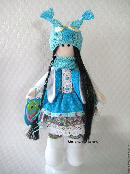 Коллекционные куклы ручной работы. Ярмарка Мастеров - ручная работа. Купить Кукла текстильная Софи - любительница совушек. Handmade. Бирюзовый