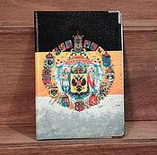 """Канцелярские товары ручной работы. Ярмарка Мастеров - ручная работа обложка """"Имперский флаг"""". Handmade."""