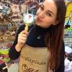 Omahandicraft - Ярмарка Мастеров - ручная работа, handmade