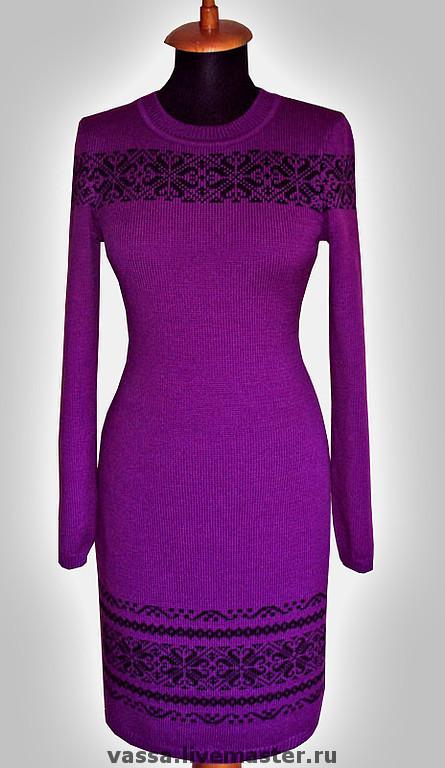 Платья ручной работы. Ярмарка Мастеров - ручная работа. Купить Фиолетовое платье. Handmade. Платье, Машинное вязание