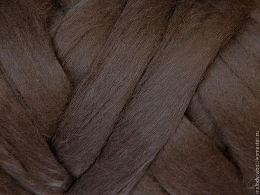 Валяние ручной работы. Ярмарка Мастеров - ручная работа. Купить Шерсть для валяния меринос 18 микрон цвет Chocolate. Handmade.