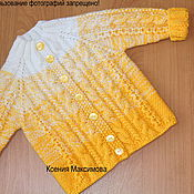 Работы для детей, handmade. Livemaster - original item jacket I - Princess auto. work. Handmade.
