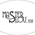 masterslov