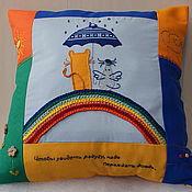 """Для дома и интерьера ручной работы. Ярмарка Мастеров - ручная работа Подушка """"Чтобы увидеть радугу, надо переждать дождь"""". Handmade."""