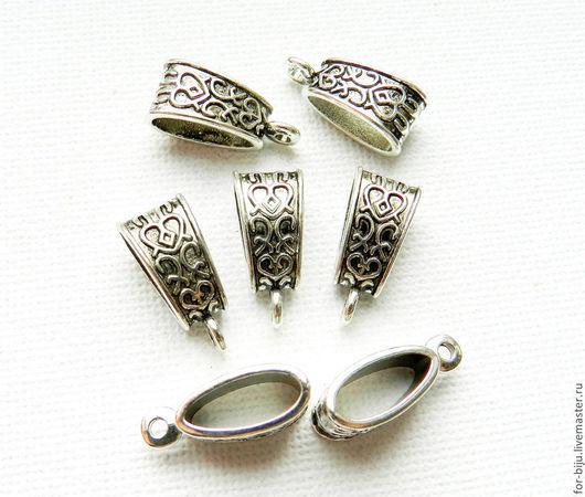 Бейлы для подвесок и кулонов, размер 19*9*7 мм,  внутренний диаметр 12*4 мм, цвет античное серебро (арт. 1370-1)