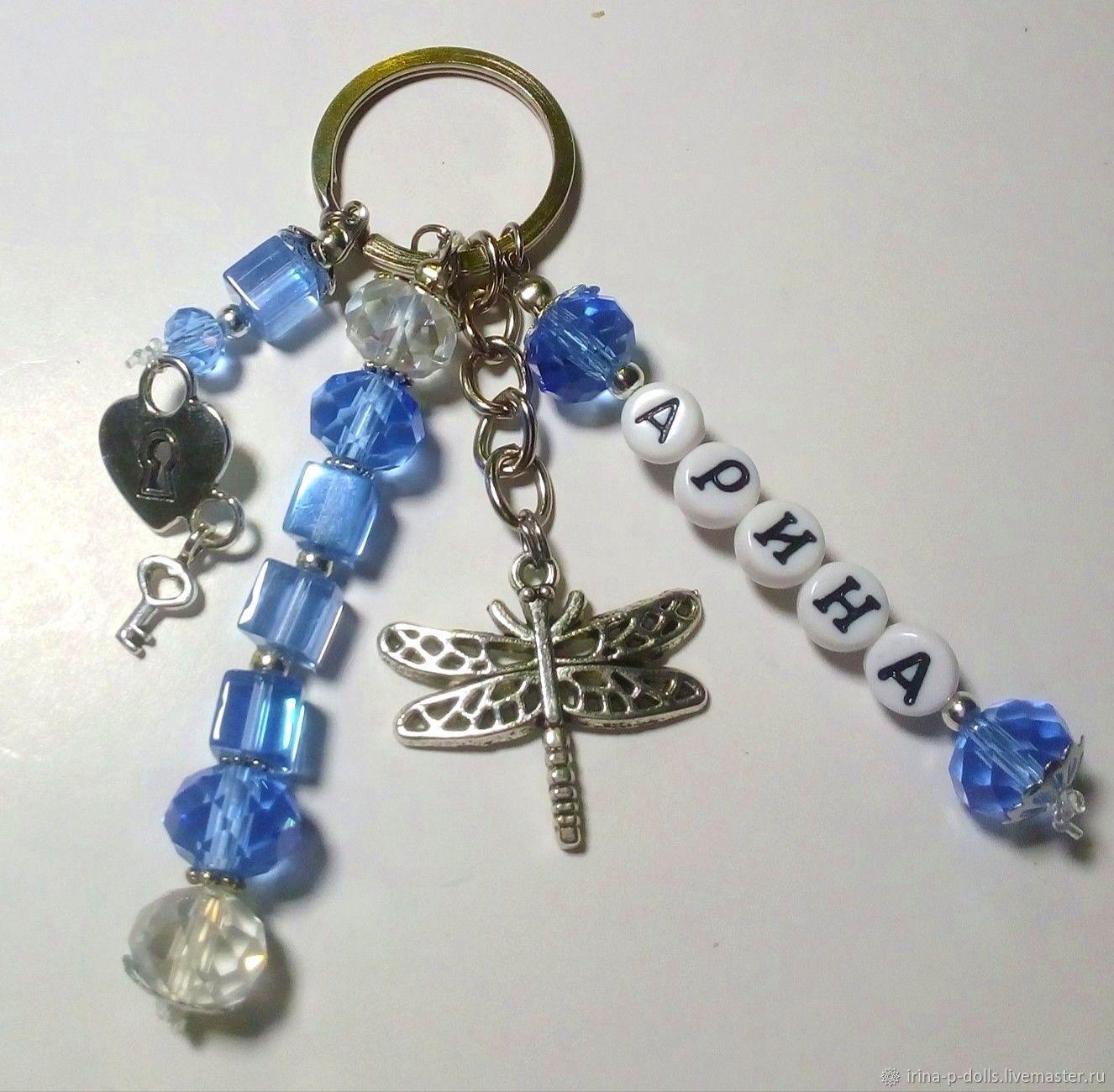 Брелок именной для ключей, Именные сувениры, Краснодар,  Фото №1