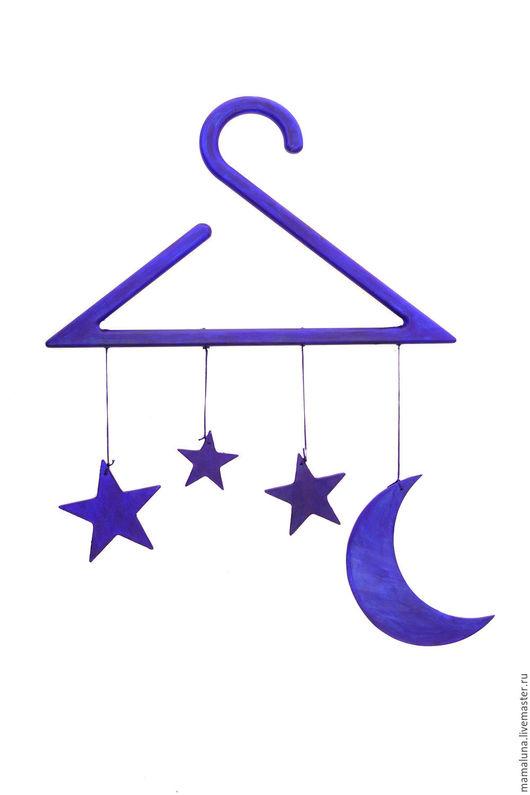 Детская ручной работы. Ярмарка Мастеров - ручная работа. Купить Звезды на вешалке. Handmade. Тёмно-синий, в детскую комнату, звездочка