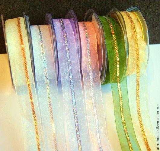 лента `Органза с пайетками` 25 мм , 6 расцветок