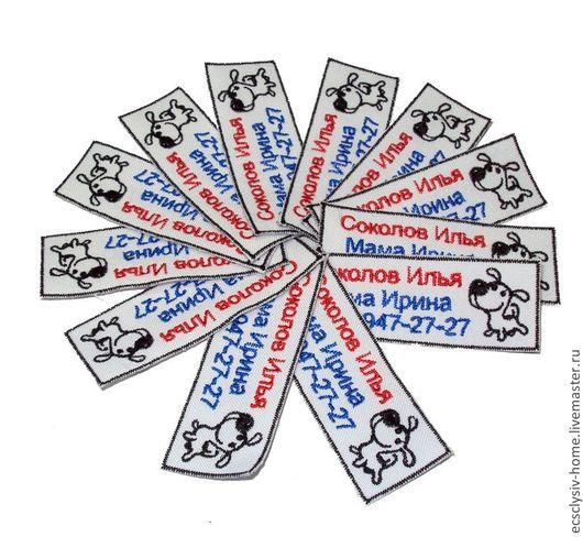 """Упаковка ручной работы. Ярмарка Мастеров - ручная работа. Купить Бирочки для детской одежды """" Бобик """". Handmade. Бирочка"""