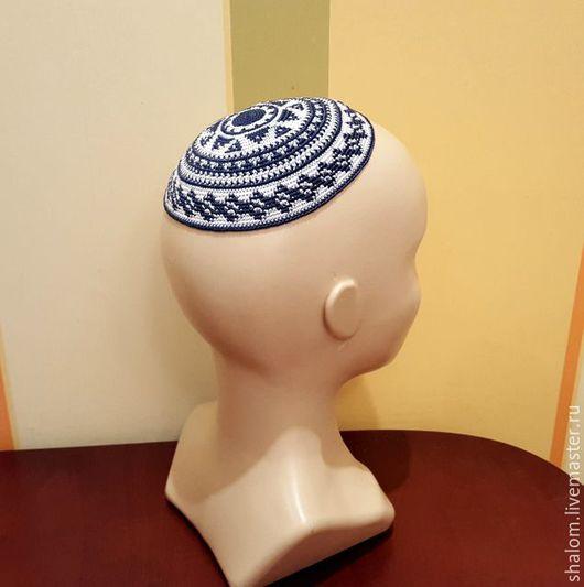 Для мужчин, ручной работы. Ярмарка Мастеров - ручная работа. Купить Кипа еврейская, из хлопковых ниток, маген Давид. Handmade.