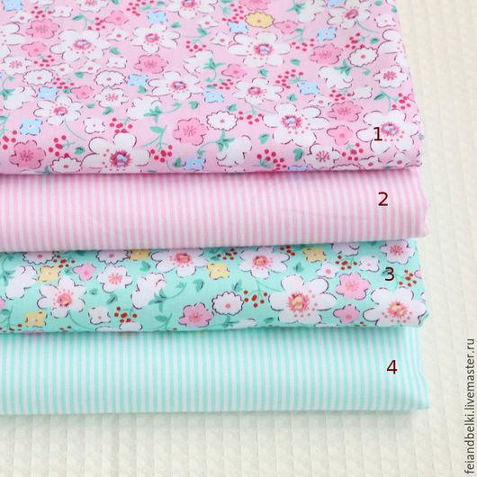 """Шитье ручной работы. Ярмарка Мастеров - ручная работа. Купить Ткань из набора """"Свежесть"""".. Handmade. Розовый, цветочки, ткань в полоску"""