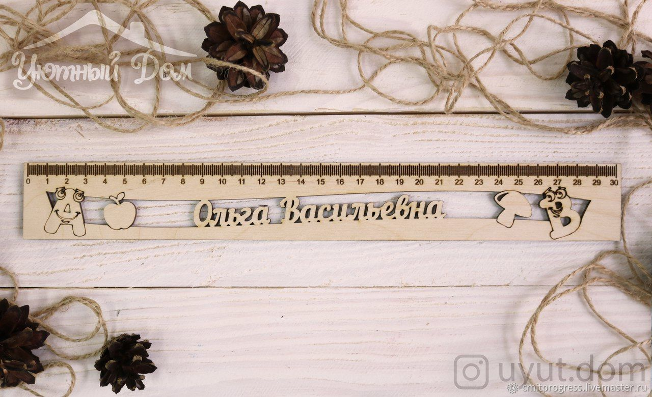 Line of wood with the name of the World, Line, Dimitrovgrad,  Фото №1