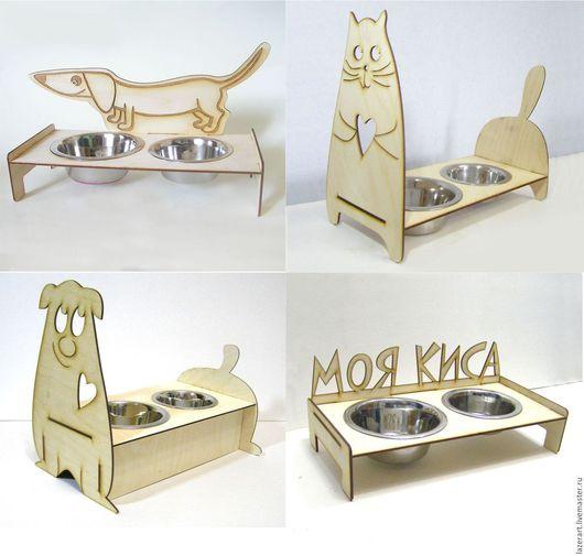 Аксессуары для кошек, ручной работы. Ярмарка Мастеров - ручная работа. Купить Кормушки для кошек и собак. Handmade. Бежевый