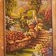 Райский сад, картина, Нина Передельская