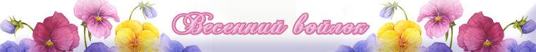 Инна Миронова (изящный войлок)