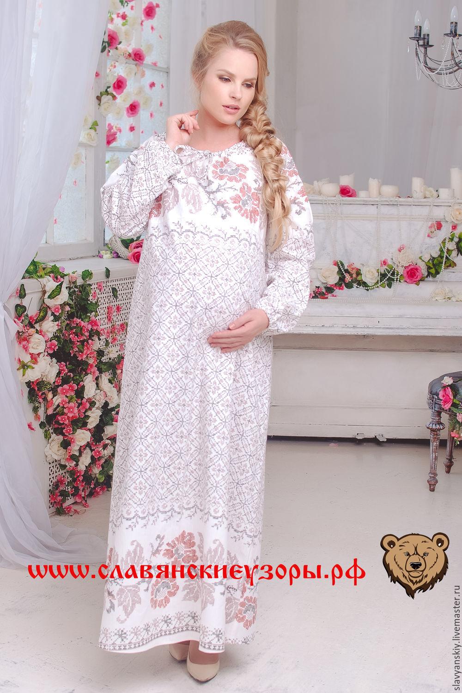 Русские беременные груповушка 29 фотография