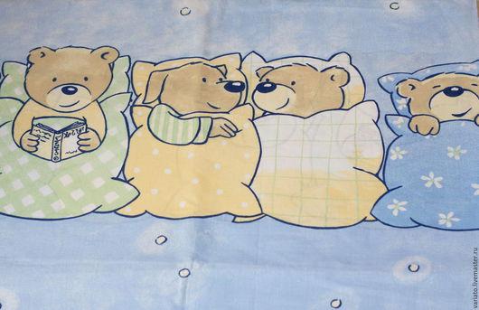 """Шитье ручной работы. Ярмарка Мастеров - ручная работа. Купить Полулен """"Спящие мишки"""". Handmade. Голубая ткань, ткани для бортиков"""