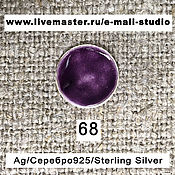 Материалы для творчества handmade. Livemaster - original item Enamel transparent Purple Plum No.68 Dulevo. Handmade.