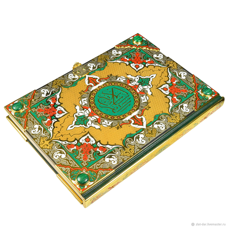Малахитовый коран Арт:15551Б, Именные сувениры, Москва,  Фото №1