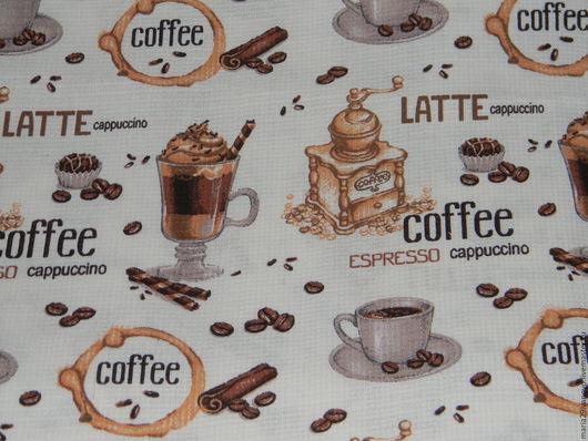 """Шитье ручной работы. Ярмарка Мастеров - ручная работа. Купить Ткань вафельная полотенечная """"Coffee Latte """". Handmade. Бежевый"""