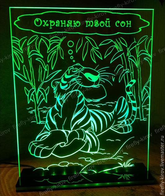 Освещение ручной работы. Ярмарка Мастеров - ручная работа. Купить Ночник. Охраняю твой сон. Handmade. Зеленый, тигр, ночник