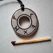 Фен-шуй и эзотерика handmade. Livemaster - original item Runic talisman for career growth.. Handmade.
