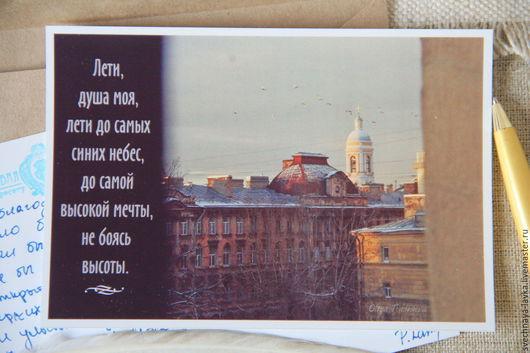 """Открытки на все случаи жизни ручной работы. Ярмарка Мастеров - ручная работа. Купить тёплая открытка """"Лети, душа моя!"""". Handmade."""
