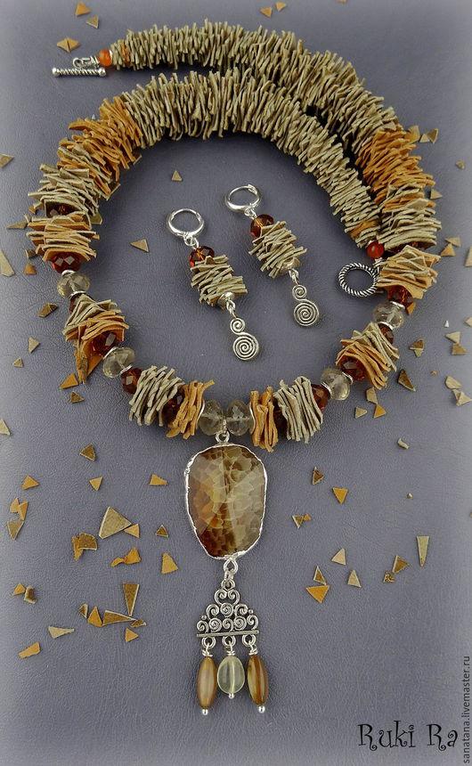 Колье и серьги из кожи `Сахара`. Колье из кожи и натуральных камней. Украшения Ruki Ra.