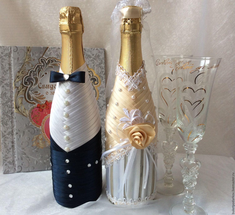 Шампанское жених и невеста на свадьбу своими руками (мастер) 87