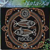 Материалы для творчества handmade. Livemaster - original item Zodiac sign Pisces 4. Set.. Handmade.