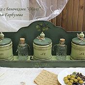"Полочка с баночками ""Olives"""