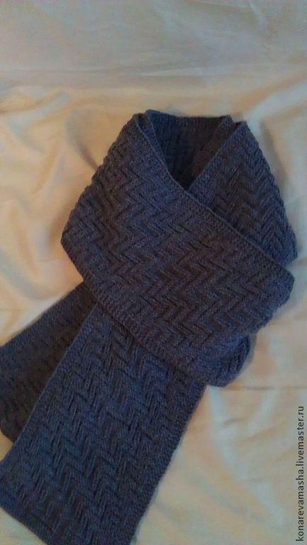 Шарфы и шарфики ручной работы. Ярмарка Мастеров - ручная работа. Купить Шарф мужской. Handmade. Серый, мужской шарф, мужчине