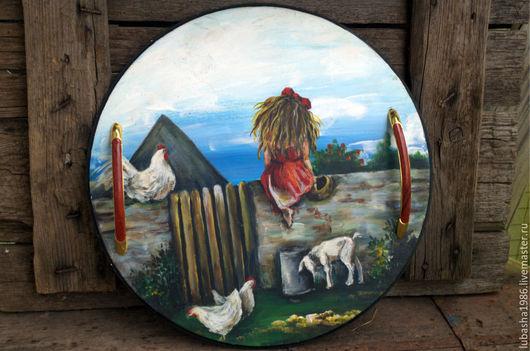 """Кухня ручной работы. Ярмарка Мастеров - ручная работа. Купить Поднос- картина """"Моё счастливое детство"""" . ручная роспись.для кухни. Handmade."""
