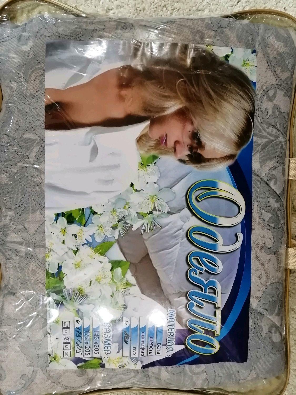 Одеяло из льна,стеганный верх, внутри наполнитель лен. двухспальное, Одеяла, Кострома,  Фото №1