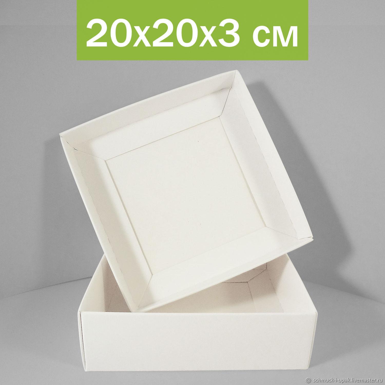 20х20х3 см, коробки самосборные, белые, Упаковка, Москва, Фото №1