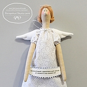 Куклы и игрушки ручной работы. Ярмарка Мастеров - ручная работа Тильда Ангел - хранитель. Handmade.