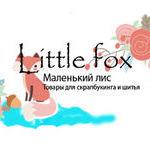 littlefox-