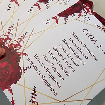 Свадебный салон ручной работы. Ярмарка Мастеров - ручная работа План рассадки гостей. Карточки рассадки. Карточка для рассадки. Handmade.