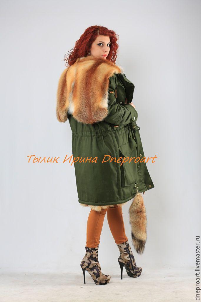 Купить верхнюю одежду женскую с мехом