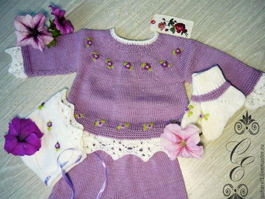 """Для новорожденных, ручной работы. Ярмарка Мастеров - ручная работа. Купить Комплект вязаный  для девочки """"Лаванда"""". Handmade. Однотонный, носочки"""