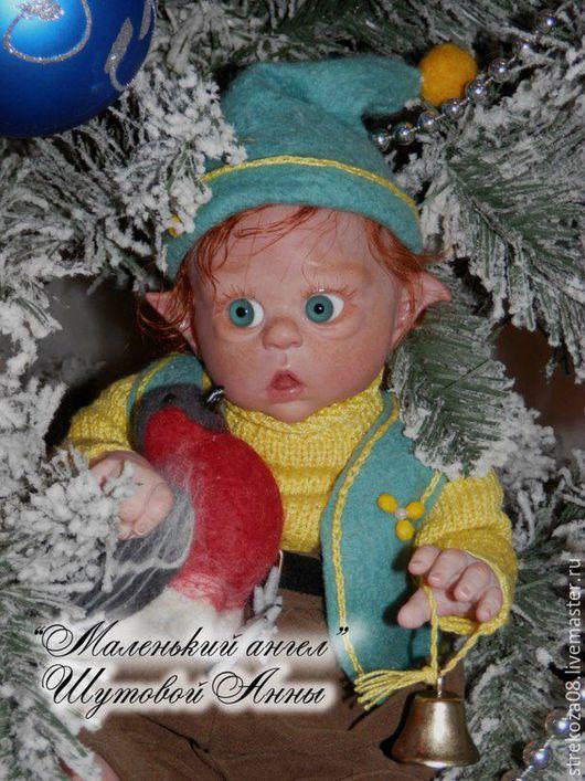 Куклы-младенцы и reborn ручной работы. Ярмарка Мастеров - ручная работа. Купить Кукла реборн гномик Офель. Handmade. Кремовый