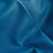 Материалы для творчества ручной работы. Ярмарка Мастеров - ручная работа Натуральная кожа КРС синяя. Handmade.